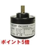【ポイント5倍】 ライン精機 (LINE) ロータリーエンコーダ CB-500LD