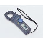 【ポイント5倍】 TASCO (タスコ) デジタルミニクランプテスタ TA451CB