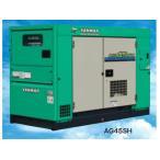 【ポイント5倍】 【代引不可】 ヤンマー (YANMAR) 超低騒音形ディーゼル発電機 AG45SH (AG45SH-60hz) 標準タイプ 【メーカー直送品】