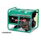 【ポイント5倍】 【代引不可】 ヤンマー (YANMAR) ディーゼル発電機 YDG350VA-5E オープンタイプ 【メーカー直送品】