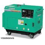 【ポイント5倍】 【代引不可】 ヤンマー (YANMAR) ディーゼル発電機 YDG500VS-6E 防音タイプ 【メーカー直送品】