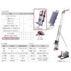 【代引不可】 PiCa (ピカ) 二連式万能荷揚げ機 タワーロボスライドタワー GL3LB-W2000V 【メーカー直送品】