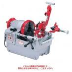 【代引不可】 レッキス工業 (REX) パイプマシン 90AIII (90A3 品番: 246015) 《ねじ切り機》 【メーカー直送品】