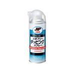 TASCO (タスコ) 塩素タッピングスプレー TA910CK