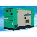 【代引不可】 ヤンマー (YANMAR) 超低騒音形ディーゼル発電機 AG45SH-F (AG45SH-F-60hz) オイルフェンス仕様 【メーカー直送品】