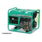 【代引不可】 ヤンマー (YANMAR) ディーゼル発電機 YDG350VA-6E オープンタイプ 【メーカー直送品】