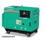 【代引不可】 ヤンマー (YANMAR) ディーゼル発電機 YDG600VST-5E 防音タイプ 【メーカー直送品】