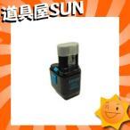 EB12B 正規品箱入 日立工機 12V蓄電池(差込みタイプ)