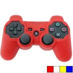 PS3 コントローラー シリコンカバー