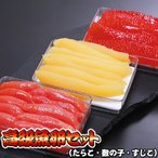 高級魚卵(すじこ、たらこ、数の子)3点セット 送料無料 沖縄は送料別途加算