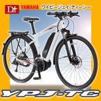 ショッピング自転車 YPJ-TC ワイピージェイ ティシー YAMAHA ヤマハ 700C×35C相当 外装18段変速 13.3Ah PW70TC クロスバイク 電動アシスト自転車