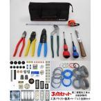 第二種技能用 工具PS-25+器具+ケーブル 3回 3点セット 29年度版 PSC-00085