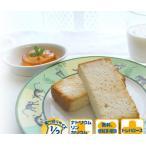 ドクターミールオリジナル たんぱく質1/3の食パン 「Beブレッド」