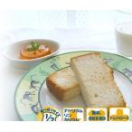 ドクターミールオリジナル たんぱく質1/3の食パン 「Beブレッド」 1ケース(100g×20袋)