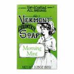 バーモントソープ モーニングミント BAR SOAP MORNING MINT 92g