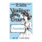 バーモントソープ 無香料 BAR SOAP UNSCENTED 92g