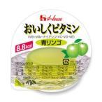 ハウス食品 おいしくビタミンゼリー(青リンゴ)60g