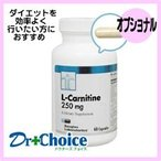 ダグラスラボラトリーズ L-カルニチン 250mg 60粒