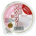 キッセイ薬品工業株式会社 ムースアガロリー(いちごミルク)67g