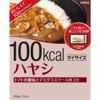 大塚食品 マイサイズ ハヤシ 150g×10個セット