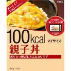 大塚食品 マイサイズ 親子丼 150g×10個セット