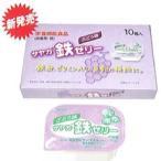 サンプラネット サヤカ鉄ゼリー 3gx10個 (ぶどう)