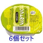キッセイ薬品 ソフトカップ バナナ味 75g(6個セット)