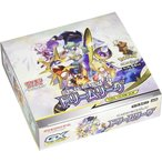 ポケモンカードゲーム サン&ムーン 強化拡張パック ドリームリーグ1BOX