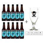 ビール ブリュードッグ パンク IPA (瓶)10本+専用