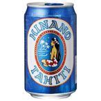 ヒナノ ビール (缶) 5.0% 330ml