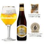 ショッピング日本初 【日本初登場!】 トリプル ダンヴェルス ビール 8.0% 330ml ベルギー スペシャルビール