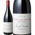 ボジョレー・ヴィラージュ・ヌーボー 2014 ジョゼフ・ドルーアン 赤 ※11月20日以降のお届け wine