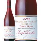 ボジョレー・ヴィラージュ・ヌーボー ヴィエイユ・ヴィーニュ 2014 ジョゼフ・ドルーアン 赤 ※11月20日以降のお届け wine