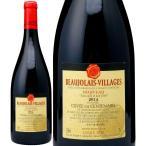 ボジョレー・ヴィラージュ・ヌーボー キュヴェ・サントネール 2014 ルイ・テット 赤 ※11月20日以降のお届け wine