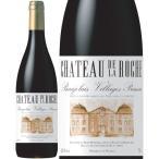 ボジョレー・ヴィラージュ・ヌーボー 2014 シャトー・ド・ラ・ロッシュ 赤 ※11月20日以降のお届け wine