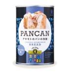 <パンの缶詰!> PANCAN (パンキャン) ブルーベリー味 100g アキモトのパンの缶詰 <賞味期限2023年4月の製品>