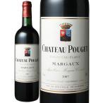 Dragee wine w bd17122712