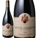 ワイン ブルゴーニュ グリオット・シャンベルタン 2001 ポンソ 赤 wine