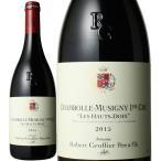 ワイン ブルゴーニュ シャンボール・ミュジニー プルミエ・クリュ レ・ゾー・ドワ 2015 ロベール・グロフィエ 赤 wine