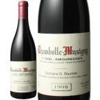 ワイン ブルゴーニュ シャンボール・ミュジニー プルミエ・クリュ レ・ザムルーズ 1998 ジョルジュ・ルーミエ 赤