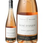 Dragee wine w fr14042204