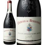 Dragee wine w fr17092602