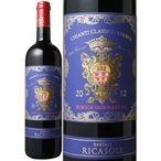 ワイン イタリア キャンティ・クラシコ・リゼルヴァ ロッカ・グイッチャルダ 2012 バローネ・リカーゾリ 赤