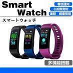 多機能スマートウォッチ ブレスレット 日本語対応 腕時計 血圧測定 心拍 歩数計 活動量計    新型 睡眠検測 iPhone Android アウトドア スポーツ
