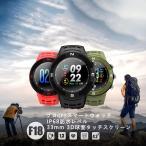 最新 スマートウォッチ GPS搭載 スポーツウォッチ メンズ 防水 ランニングウォッチ 登山防水 IP68 コンパス 腕時計 心拍計 活動量計 歩数計 睡眠検測 着信通知