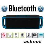 【人気新品】スピーカー iPhone テレビ Bluetooth 車 スピーカー ワイヤレス スマホ スピーカー ポータブル ブルートゥース 重低音 大音量