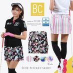 ゴルフウェアレディース サイドポケットスカート   レディース  ゴルフウェア  ブルークラッシュ
