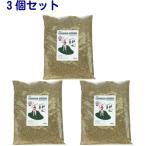 ニューカナダグリーン(NEWカナダグリーン)3袋セット