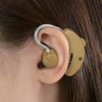 耳かけ集音器2 耳かけ式集音器II AKA-108