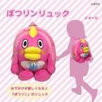 ぽつリンリュック 日本テレビ バッグ BAG 鞄 リュック TV お天気 キャラクター ピンク 子供 ぽつりん